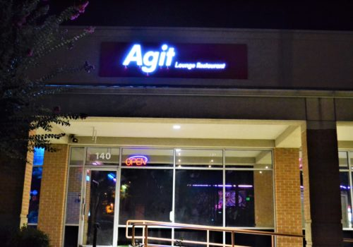 Agit storefront