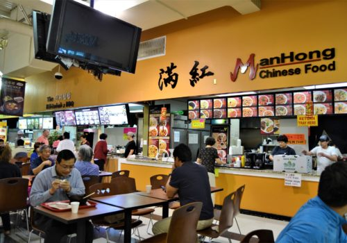 people eating in food court