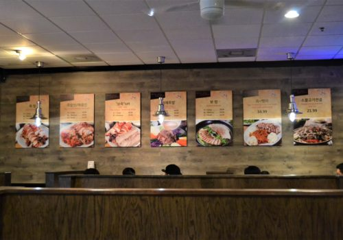 pictures of restaurant dishes