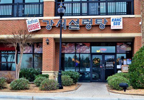outside Kang Seo