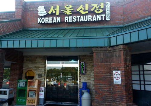 outside restaurant