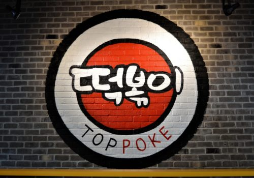 Top Poke sign