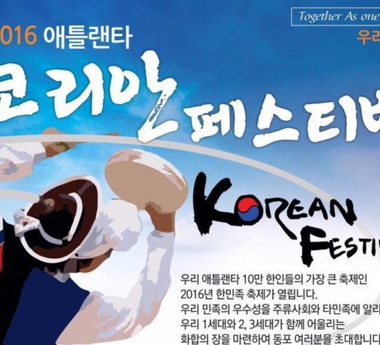 Korean Festival1