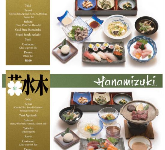 Sushi Mito