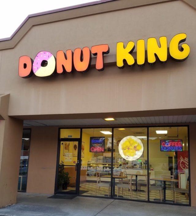 exterior Donut King Shop