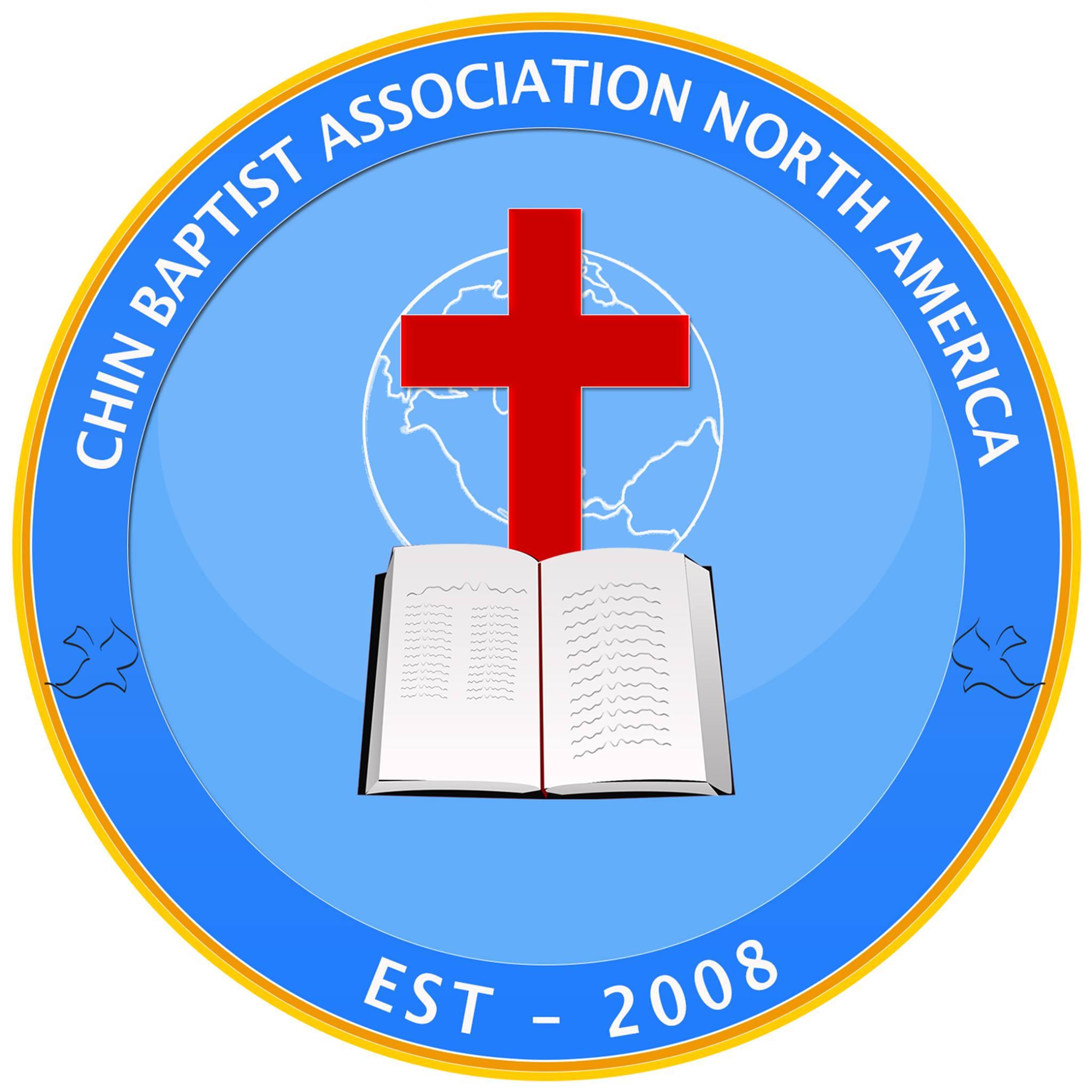 chinbaptistlogo.png#asset:33421